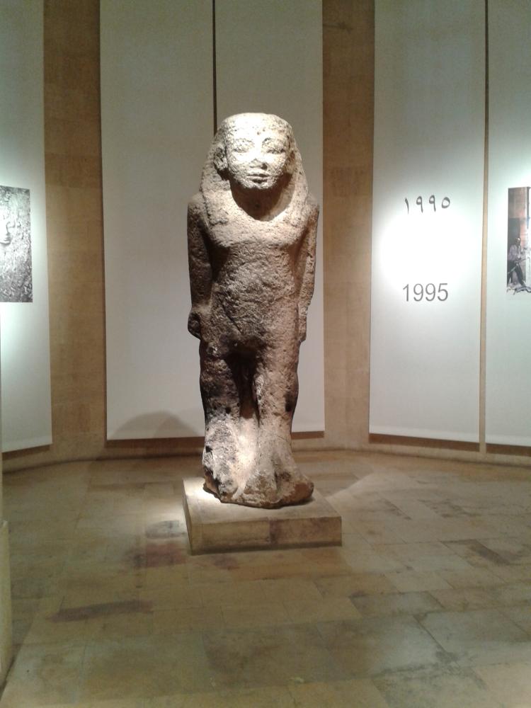 beirut muzeu istorie