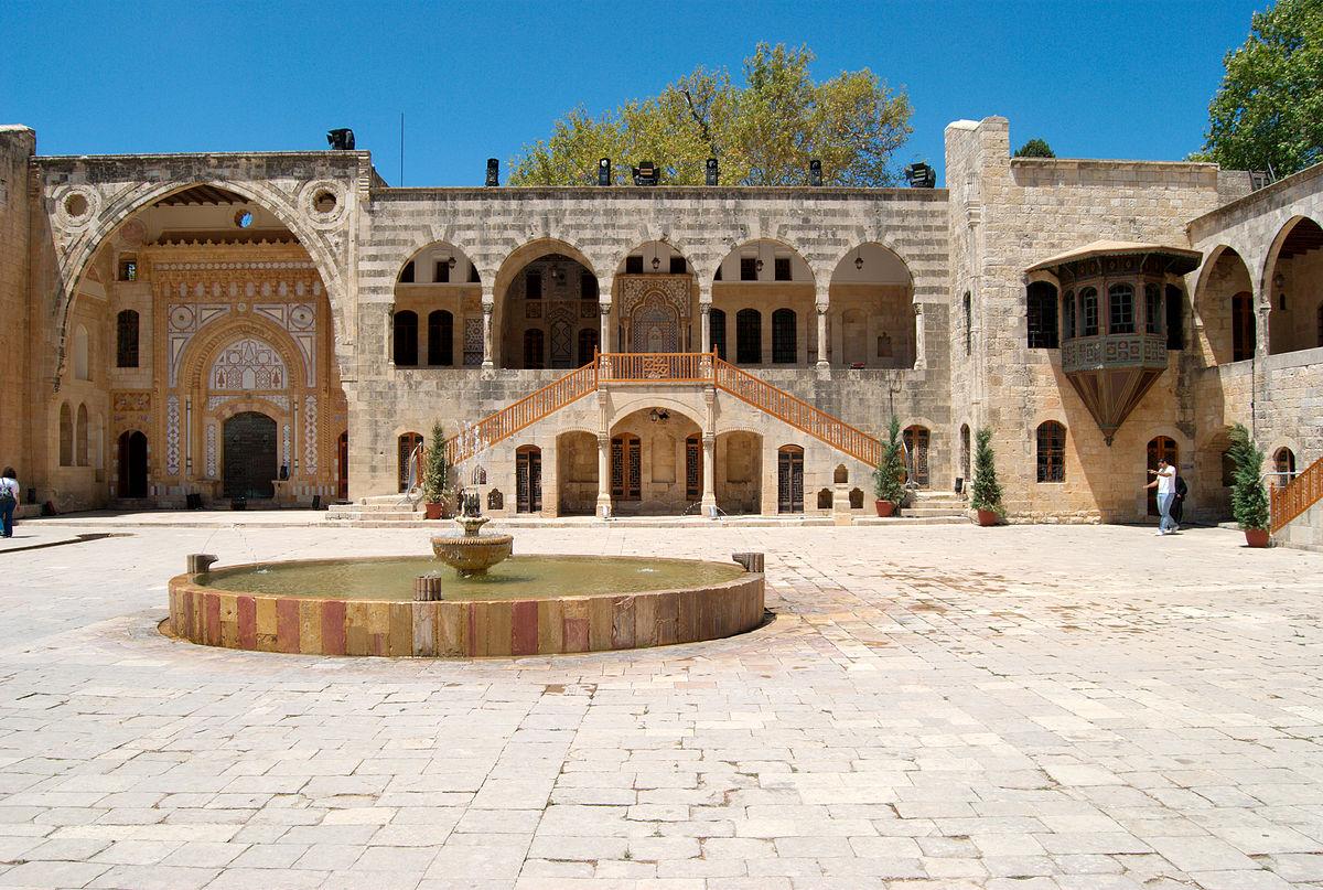 Castel Beit Eddine